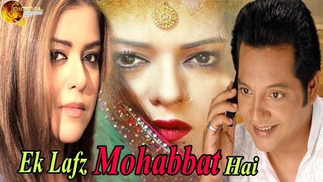 Ek Lafz Mohabbat Hai - Romantic Telefilm - Nabeel, Maria Wasti - Love Story -Part 01