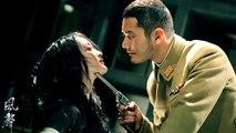 【Movie】The Message Engsub | 风声(Xun Zhou, Bingbing Li,Hanyu Zhang,Zhiwen Wang,Xiaoming Huang)