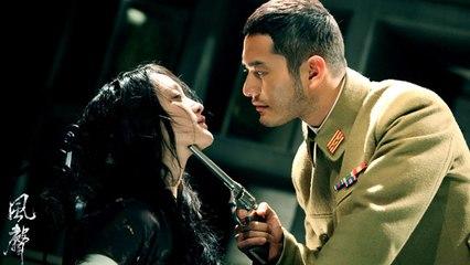 【Movie】The Message Engsub   风声(Xun Zhou, Bingbing Li,Hanyu Zhang,Zhiwen Wang,Xiaoming Huang)