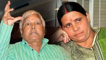 Lalu Prasad Yadav ने जब पहली बार Rabri Devi को देखा तो क्या था Lalu का Reaction ? |वनइड़िया हिंदी