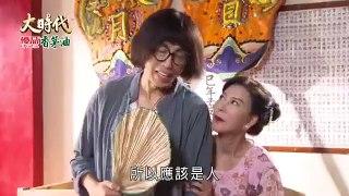 Dai Thoi Dai Tap 26 Phim Dai Loan THVL1 Long Tieng Phim Dai