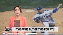 LA Dodgers Ryu Hyun-jin earns his 2nd win of MLB season