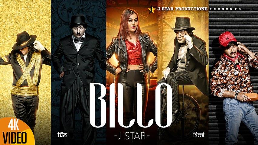 BILLO || J STAR || Full Official Video || J STAR Productions