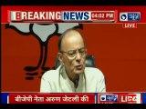 Arun Jaitley Slams Congress President Rahul Gandhi; BJP Headquarter, Congress Manifesto