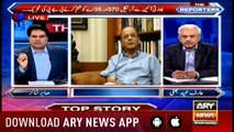 The Reporters | Sabir Shakir | ARYNews | 3 April 2019