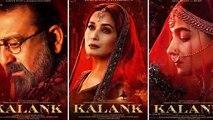 Kalank Movie Trailer, Interesting Facts about Kalank; Varun Dhawan, Alia Bhatt, Madhuri Dixit