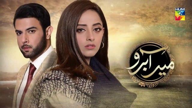 Meer Abru Epi 01 HUM TV Drama 3 April 2019