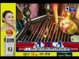 Elections 2019: Rahul Gandhi And Smriti Irani Amethi Lok Sabha Seat; राहुल गाँधी,स्मृति ईरानी |अमेठी