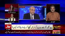Me Nahi Maanta Najam Sethi Sahafi Hai Wo Ek Stooge Hain.. Sami Ibrahim
