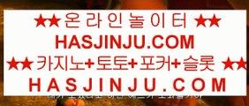 오카다카지노추천  ✅아시아게임  [ Δ www.hasjinju.com Δ ] - 바카라사이트주소ぶ인터넷카지노사이트추천ぷ카지노사이트ゆ온라인바카라✅  오카다카지노추천