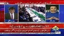 Sabse Bara Virus Jo PTI Ko Laga Hua Hai Jiski Waja Se Problems Hai Wo Kia Hai.. Mansoor Ali Khan Telling