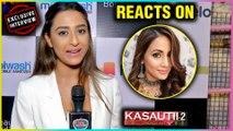 Ariah Agarwal aka Mishka Chaubey REACTS On Hina Khan Leaving Kasautii Zindagii Kay 2