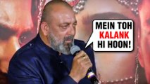 Sanjay Dutt HILARIOUS REPLY On Being A KALANK In LIFE | #Kalank Trailer Launch 2019