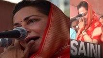 Jaya Prada Rampur Rally के दौरान Azam Khan को याद कर आखिर क्यों  फूट-फूटकर रोई ? | वनइंड़िया हिंदी