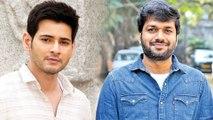 Anil Ravipudi Huge Remuneration For Mahesh Babu Film || Mahesh 26 || Mahesh Babu || Filmibeat Telugu