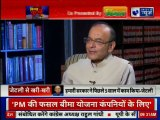 Finance Minister Arun Jaitley on NDA government winning Lok Sabha Elections 2019, अरुण जेटली