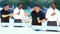 Kamal Haasan campaign: சென்னையில் மக்கள் நீதி மையம் கமல் தீவிர பிரச்சாரம்- வீடியோ