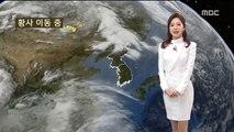 [날씨] 주말까지 강한 바람…황사 대비 필요