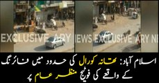 Footage of firing incident in Islamabad emerges