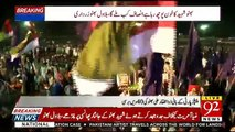 Bilawal Bhutto Speech at Garhi Khuda Bakhsh Jalsa on Zulfiqar Ali Bhuttos Death Anniversary