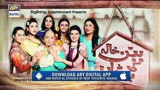 Babban Khala Ki Betiyan Episode 40  Teaser  ARY Digital Drama