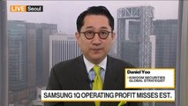 Expect Samsung Earnings to Turn Around in 3Q, Says Kiwoom Securities's Yoo