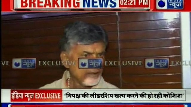 Andhra Pradesh CM Chandrababu Naidu Releases TDP 2019 Elections Manifesto | Exclusive Interview