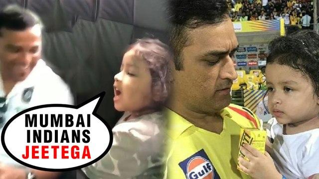 Ziva Dhoni Chooses Mumbai Indian Over CSK | Rohit Sharma VS MS Dhoni | IPL 2019