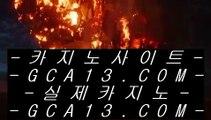 ✅도빌✅  ✅실제카지노 --  https://www.hasjinju.com -- 실제카지노 - 마이다스카지노✅  ✅도빌✅