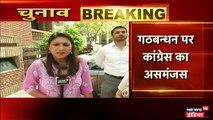 शीला दीक्षित ने AAP से गठबंधन पर तोड़ी चुप्पी, कहा- ऐसी बैठकें होती रहती हैं