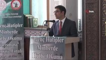 Genç Hatipler Hutbe Okuma Yarışması Finalleri Kırşehir'de YapıldıGenç Hatipler Hutbe Okuma...