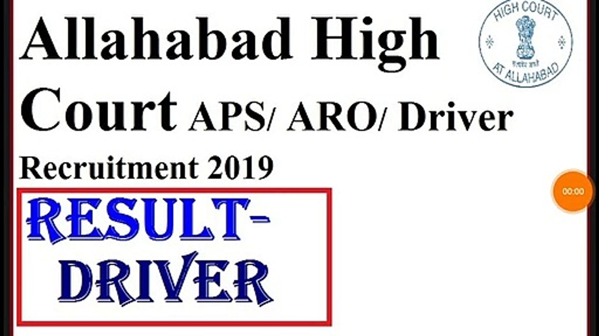 Allahabad High Court APS ARO Driver Recruitment 2019 Result-DRIVER