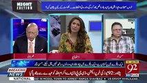 Imran Khan Se Umeed Ki Kiran Toot ti Hui Nazar Arahi Hai Ab Next Option Kia HAi Awaam Ke Pass.. Hassan Nisar Response