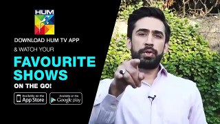 Meer Abru Episode 3 Promo Hum Tv