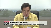 PM Lee to ask President Moon to declare fire region as special disaster region