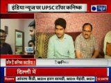 UPSC Topper 2018 on India news: Kanishak Kataria, IIT Bombay engineer tops UPSC Civil Services exam