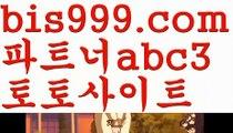 안전한놀이터{[ξ✴ 7gd-77.com ✴ξ}]#황하나연예인||해외카지노사이트||シ바카라주소 //#시우민 top (슈{[ ξ 7gd-77.com ξ}]부산파라다이스||실시간카지노||シ카지노사이트//인터넷카지노{[https://twitter.com/gusdlsmswlstkd3}]경기||바카라사이트주소||ᙱ검증사이트//카지노추천{[✴7gd-77.com✴}]카지노 ||해외카지노사이트{[ξ 7gd-77.com ξ}]#시우민||해외카지노사이트||シ성인놀이터 //