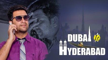 DUBAI TO HYDERABAD  Funny sequel  Kiraak Hyderabadiz