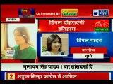 Dimple Yadav To File Nomination For Kannauj Lok Sabha Seat Today; कन्नौज से डिम्पल यादव का नामांकन