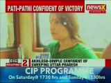 Akhilesh-Dimple Yadav: SP-BSP Gathbandhan Can Defeat Yogi-Modi Combine In Uttar Pradesh, Polls 2019