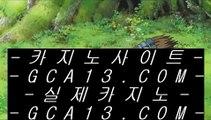 ✅인터넷바카라✅ ₩ 클락 호텔      https://www.hasjinju.com  클락카지노 - 마카티카지노 - 태국카지노 ₩ ✅인터넷바카라✅