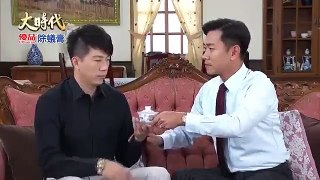 Dai Thoi Dai Tap 48 Phim Dai Loan THVL1 Long Tieng Phim Dai