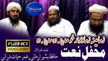 Umar Hayat and Hafiz Bashir Armani New HD nat - Mahfal E Nat