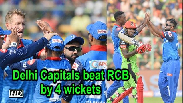 IPL 2019 | Match 20 | Delhi Capitals beat RCB by 4 wickets