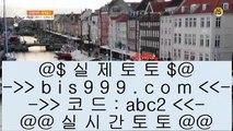 인터넷토토 ☹ bis999.com 코드 --> abc2 ☹ 인터넷토토   인터넷토토 ☹ bis999.com 코드 --> abc2 ☹ 인터넷토토   인터넷토토 ☹ bis999.com 코드 --> abc2 ☹ 인터넷토토   인터넷토토 ☹ bis999.com 코드 --> abc2 ☹ 인터넷토토  블랙잭사이트  bis999.com 코드 --> abc2  블랙잭사이트 - 토토사이트♥해외토토사이트♥안전토토사이트◐실시간토토◐토토추천◑안전토토사이트