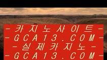 룰렛노하우 ♂️ https://www.hasjinju.com ♂️ 룰렛노하우 - 카지노사이트♥바카라사이트♥온라인카지노◐실시간카지노◐실시간바카라◑온라인카지노◆마이다스카지노■실시간카지노▲카지노추천▼실제카지노✅바카라추천✅카지노검증 바카라검증  https://www.hasjinju.com  바카라검증    카지노사이트 바카라사이트 只 gca13.com 只   카지노사이트 바카라사이트 只 gca13.com 只    마이다스카지노- ( ∑【