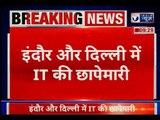 IT, CRPF raids premises of MP,CM's, OSD, seized huge amount of cash in Indore,Bhopal & New Delhi