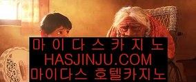 ✅소셜카지노✅    ✅온라인바카라- ( →【 gca13.com 】←) -바카라사이트 삼삼카지노 실시간바카라✅    ✅소셜카지노✅