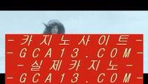 카지노사이트추천- ( 禁【 Tie312 .com 】銅 ) -카지노사이트추천 인터넷바카라추천 인터넷카지노추천 바카라사이트온라인바카라 온라인바카라사이트 카지노사이트추천   슈퍼카지노  HASJINJU.COM  슈퍼카지노  슈퍼카지노  HASJINJU.COM  슈퍼카지노  슈퍼카지노  HASJINJU.COM  슈퍼카지노  슈퍼카지노  HASJINJU.COM  슈퍼카지노  슈퍼카지노  HASJINJU.COM