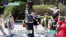 가수 방미 젊음의 비결은 바로 [장 건강 요가] (뱃살 이제 안녕~!)
